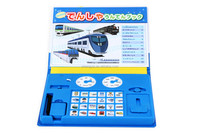 electronics sound talking module for kids learning book best gift for birthday