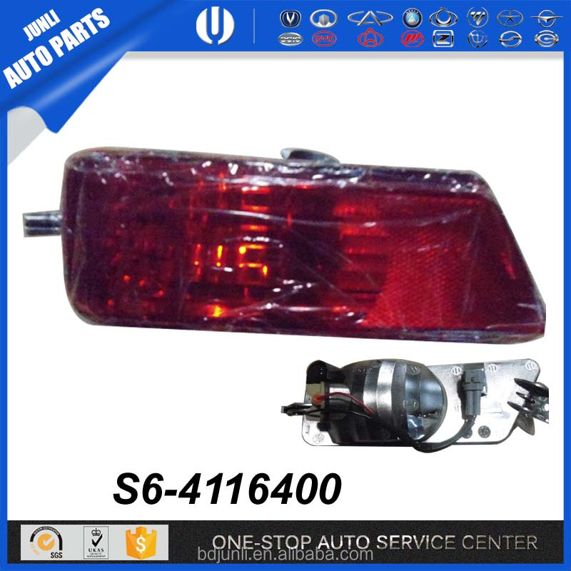 S6-4116400 rear fog light BYD S6 AUTO SPARE PARTS FULL ACCESSORIES FOR CHINA BYD S6 repuestos chinos para autos