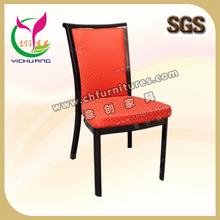 Grossiste chaises salle manger luxe acheter les for Salle a manger de luxe