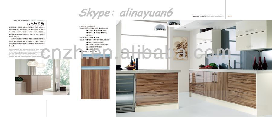 bricolage acrylique usine d 39 armoires de cuisine avec la norme iso armoire de cuisine id de. Black Bedroom Furniture Sets. Home Design Ideas