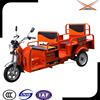 Asian Motorcycles Trikes, Folding Adult Tricycle