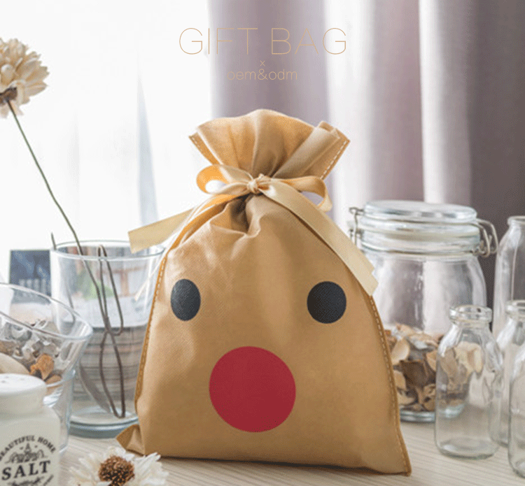 Non Woven Fabrics Decorations Christmas Party Gift Bag Ideas For Kids Buy Party Gift Bag Ideas For Kids Christmas Costume Ideas Party Gift Bag Ideas Product On Alibaba Com