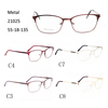 Newest Selling Promotional Clear Spectacles Metal Optical Frame Eyeglasses