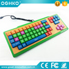 cute custom small coloful wired computer keyboard in bulk for children