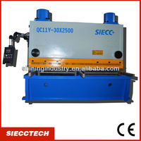 SIECC QC11Y SERIES METAL PLATE SCRAP METAL SHEAR IN NANTONG WITH HIGH QUALITY AND COMPETITIVE PRICE