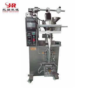 Chilli Powder Food Seasonings Packing Machine