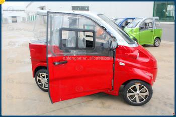 2 Person Small Smart Electric Car