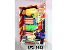 wholesale small soft bullet gun air gun shooting gun for kids foam bullet