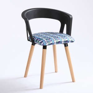 Pp Cafe Arm Round Fiber Wood Plastic Dining Chair