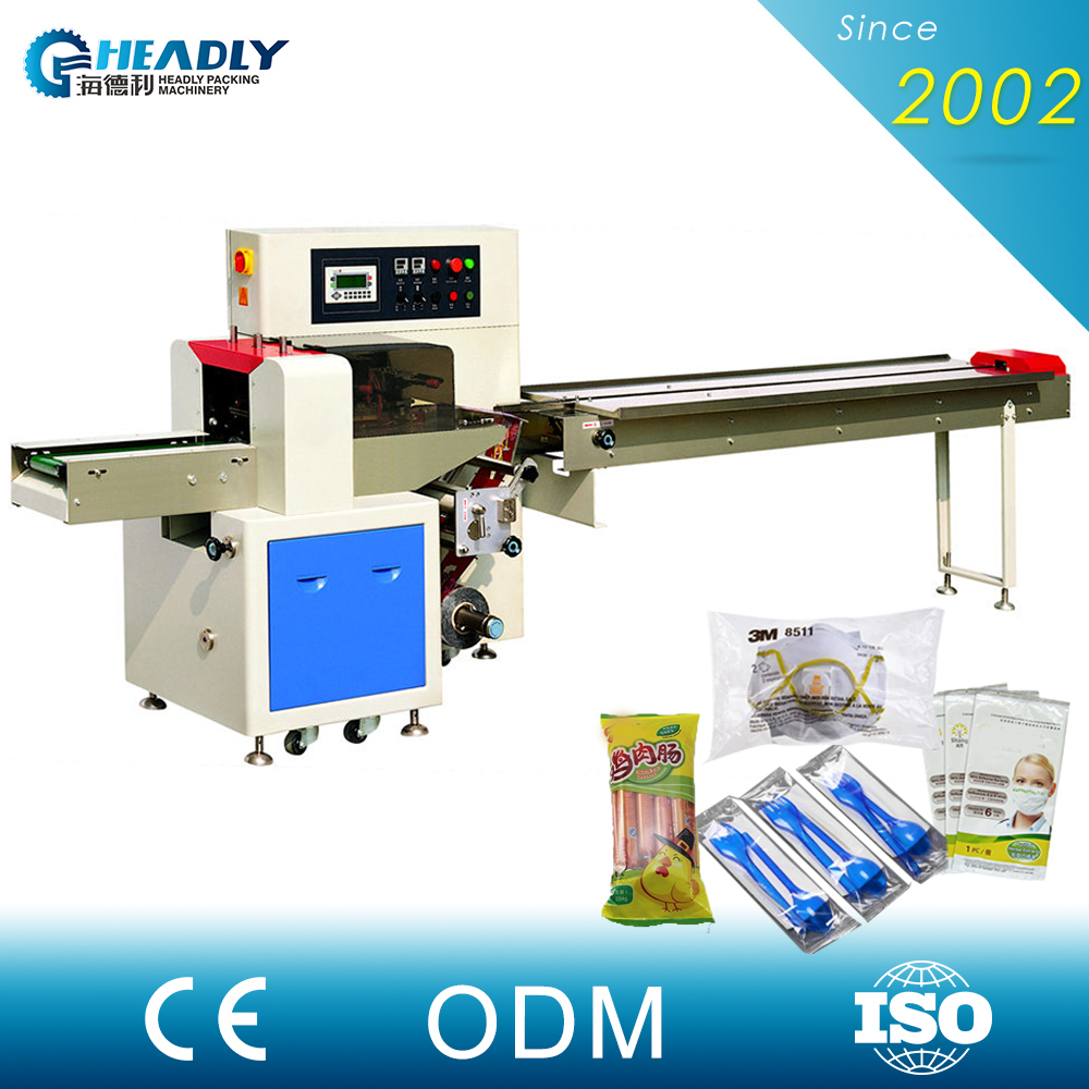 250 Dowm paper loading Strawberry chocolate bar plastic bag packaging machine