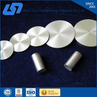 Professional ti sputtering target for Indonesia