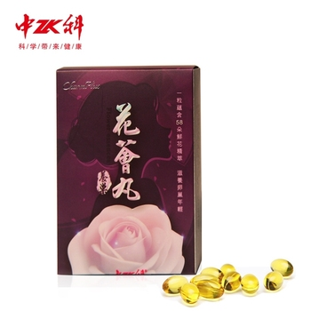 HOT Sale Best Health Products Flower Essences Capsules Cheap Price
