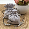/product-detail/colored-soft-faux-suede-drawstring-jewelry-pouches-60470366493.html