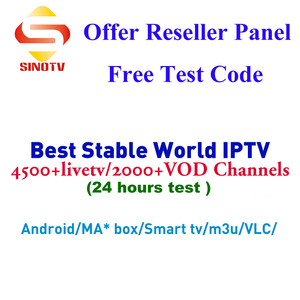IPTV Providers IPTV Code for Android TV BOX Apk account Smart tv M3U  Engima2 Receiver of Europe IPTV Subscription 12 months
