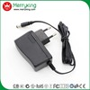 /product-detail/merryking-cb-gs-ce-rohs-cctv-camera-power-supply-12v-dc-adapter-60688400827.html