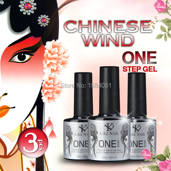 One Step Gel Nail Polish No Need Base Coat Amp Top Coat