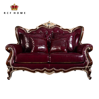 Royal Furniture Double Seat Sofas Set Solidwood Frame Classic 2 ...