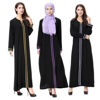 Wholesale Turkish Modern Islamic Clothing Dubai Abaya Designs Muslim Dress For Women Dresses Clothing 3 Colors DL2822
