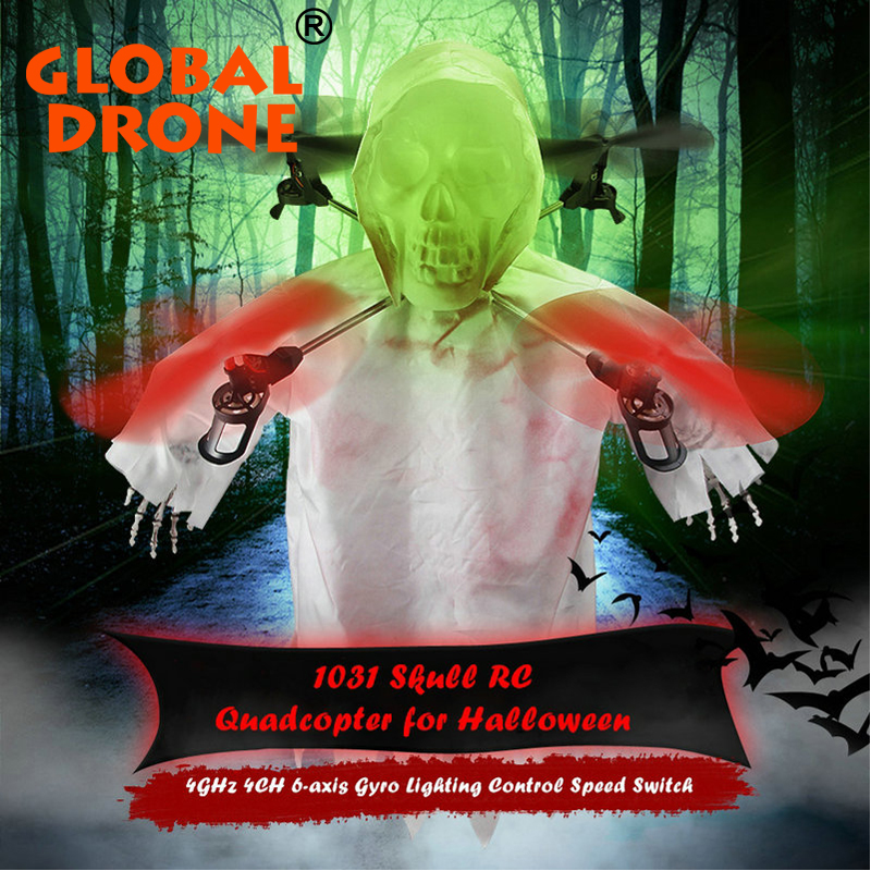GLOBAL DRONE JJRC 1031 skeleton model four-axis aircraft Halloween gift skull special effects roll smart lighting control