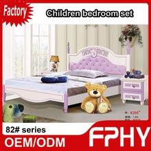 어린이 공주 침대 행사, 행사 어린이 공주 침대를 에서 ...