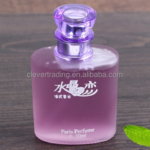 wholesale women perfume 50ml frosted glass fragrance long time spray floral fragrance