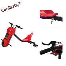 COOLBABY Cheap Kids 360 Degree drift scooter electric 360 Drifting 250W Power CE certificate