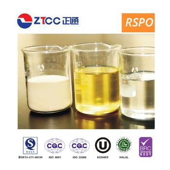 Food Emulsifier E472c Factory Price Citrem - Buy Food  Emulsifier,Citrem,E472c Product on Alibaba com