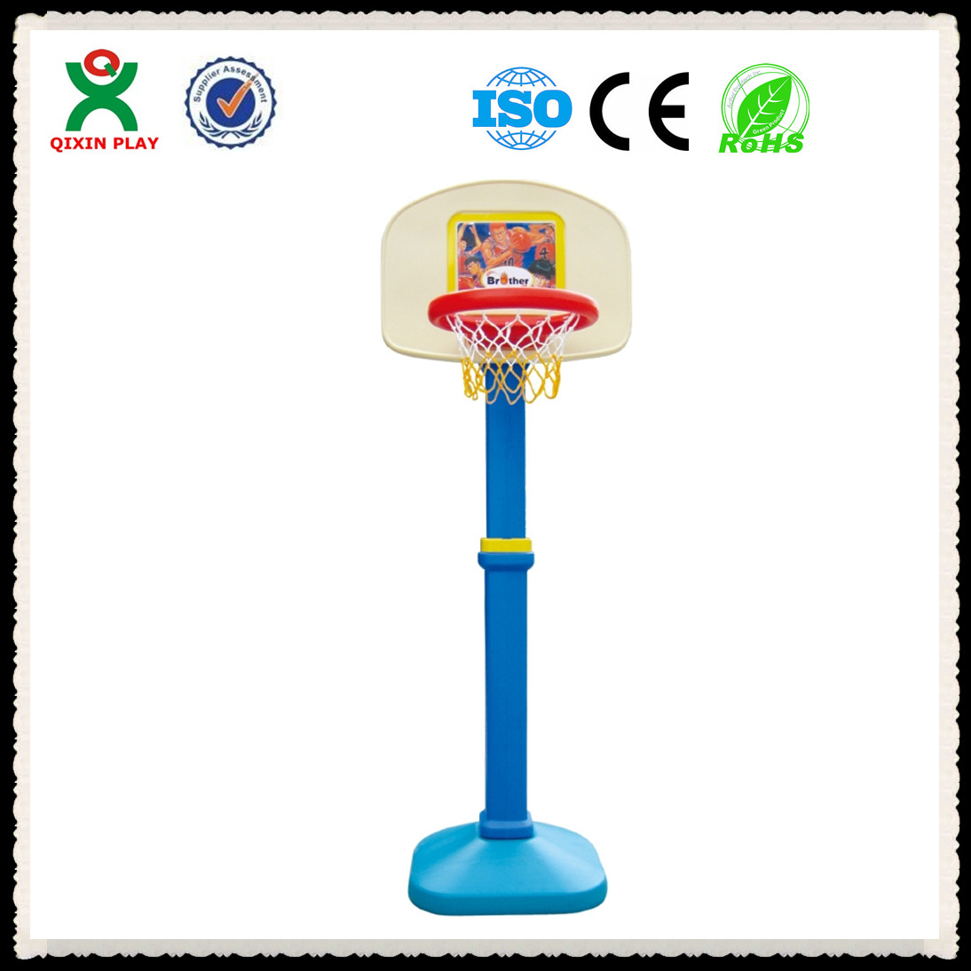 2016 hot sale!New design Plastic basketball stand anti-crack plastic basketball set for kids basketball hoop standQX-163C