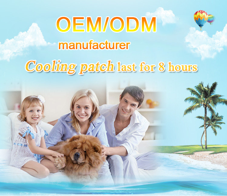 Oem Hot Sale Fast And Effective  Fever Reduce Cooling Gel Patch For Kids