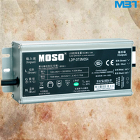 75w constant voltage moso power supply ip67 waterproof most popular made in china led driver well
