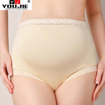 Hot Sale Baik Hadiah Wanita Hamil Pakaian Dalam Modal Hamil Celana Dalam  dengan Harga Terbaik 61e8f2e358