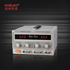 Lab Power Supply Linear mode HY3000-2/3 Series DC Power Supply
