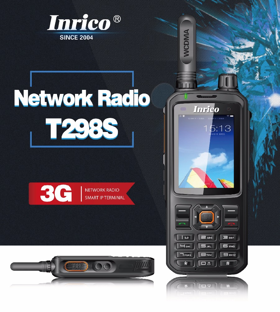 Inrico T298S android wireless 3G network walkie talkie with WiFi