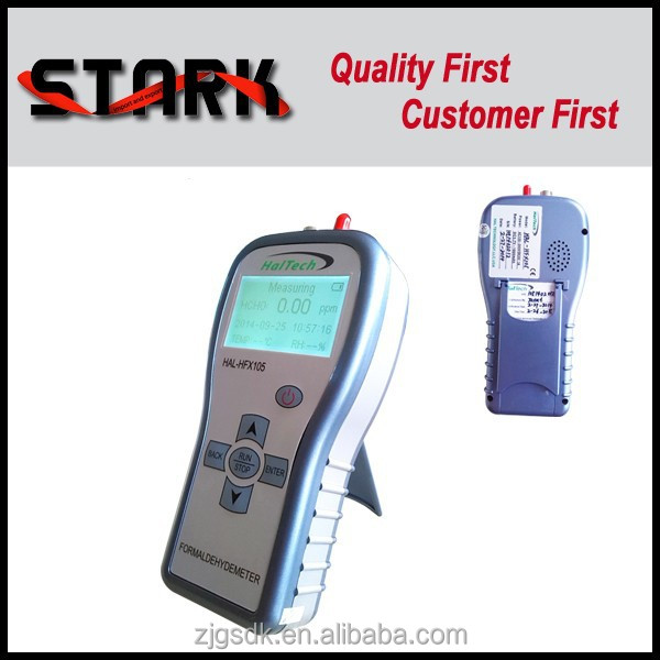 HFX105 high precision hand held gas leak detection equipment