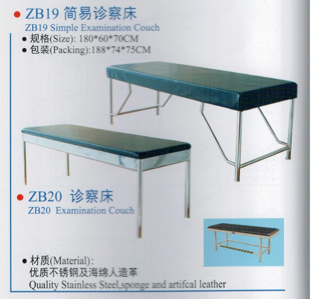 Hospital/clinic Inspecting Bed Manual Foldable Patient Examination Bed Cheap For Sale