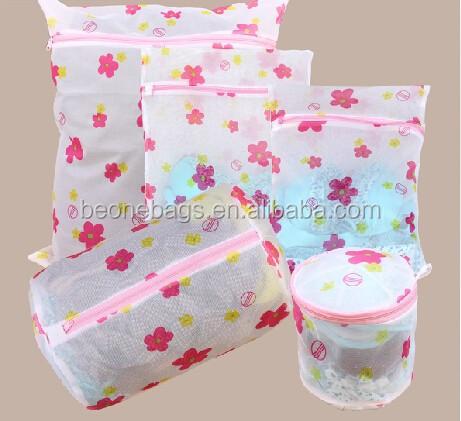 lingerie lavage sacs pour blanchisserie machine laver sac panier linge id de produit. Black Bedroom Furniture Sets. Home Design Ideas