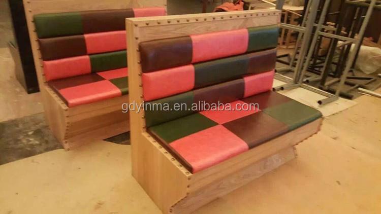 sofa shoo machine