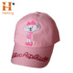 2D embroidery cotton fabric cute pink baggy caps and hats
