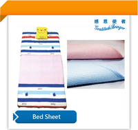 Anti Water Quick Drying Bed Sheet For Menstruation