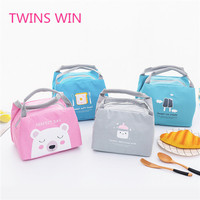 Best Selling Eco-Friendly Non Woven cartoon style small foldable lunch cooler bag with handles for children 404