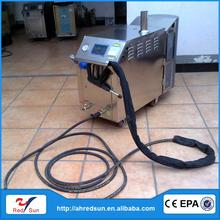 Portable LPG steam small industrial dish washing machine RS1190
