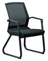 Office reception conference room chairs used online for sale