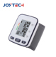 Automatic Wrist Free Electronic Digital Blood Pressure Monitor