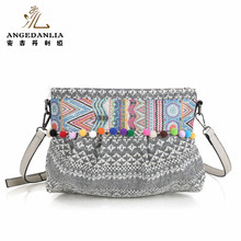 Women's Tribal Gypsy Vintage Banjara shoulder bag Boho hippie style clutch bag
