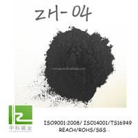 2015 New product Ts16949 certified barium ferrite powder use for magnetic damping plate