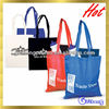 Cheap non woven t-shirt bag