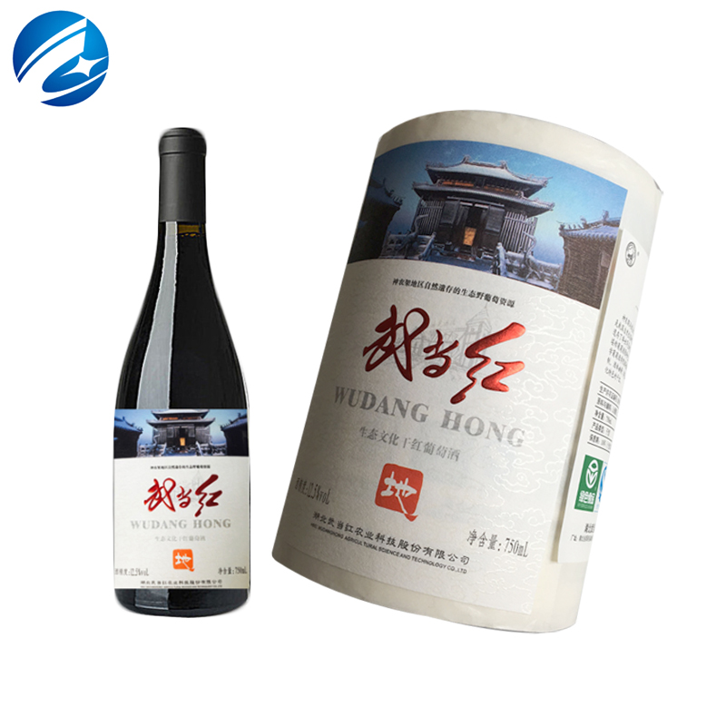 Printing Custom Adhesive Paper Embossing Wine Bottle Sticker Label