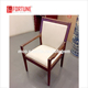 Top classic wood frame office visitor chair(FOH-F116)