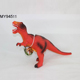 2015 safe PVC Material Dinosaur Toys Filling With Cotton