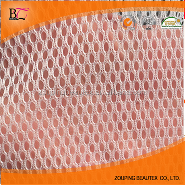 Sportswear diamond mesh fabric